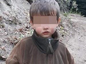 Изчезналият 2-годишен Мехмед вече е в дома си