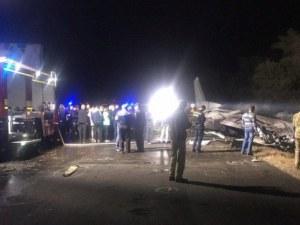 Само двама са оцелели при самолетната катастрофа в Украйна