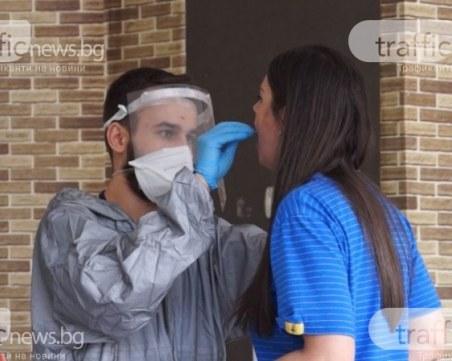 Епидемиолог от Оксфорд: Вероятно в България изпускаме много заразени, сред най-застрашените страни сме