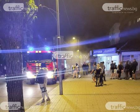 Голям пожар в Кючука вдигна пожарната накрак тази нощ