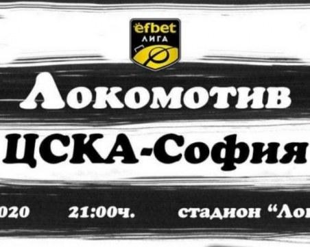 НА ЖИВО: Локомотив - ЦСКА-София 2:0