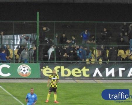 Първите 10 фена на Левски от мелето в Коматево застават пред съда в Пловдив