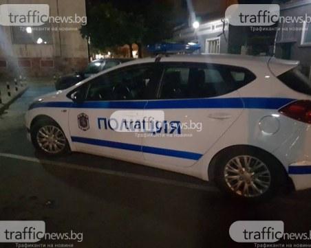 Пловдивската полиция хвана 28-годишен шофьор, надрусан с три вида дрога