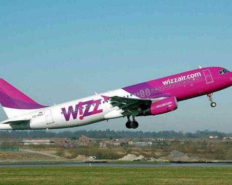 Самолет от София до Айндховен бе приземен в Нюрнберг заради спешна ситуация