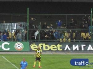Безвъзмезден труд и забрана за посещение на мачове за 40 ултраси, задържани в Пловдив