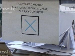 Частични избори за кмет в пловдивско село и още 18 населени места у нас