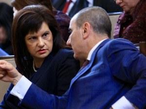 Дариткова: Огорчена съм от поведението на Цветанов, който трупа дивиденти с антиГЕРБ риторика