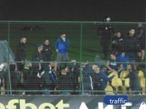 """Цялата фракция на """"Ултрас Левски"""" е била арестувана след мелето в мача с Ботев"""