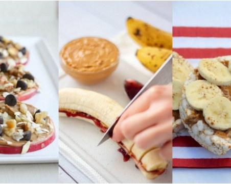 7 здравословни закуски, които се приготвят по-бързо от сутрешното кафе