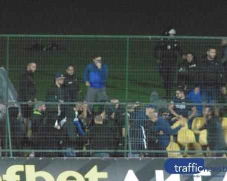 Левски ще играе на празни трибуни след боя между феновете в Коматево, Ботев и Локо също с глоби