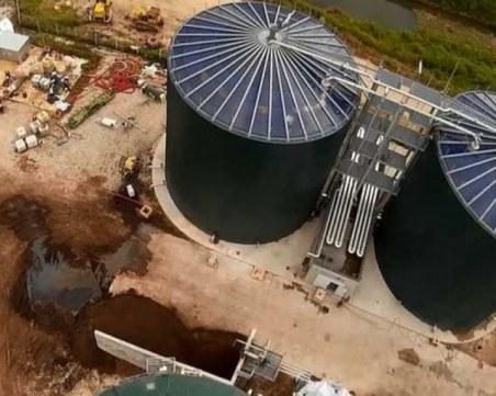 Нарушения в работата на биоцентралата в Труд установи независимата експертиза