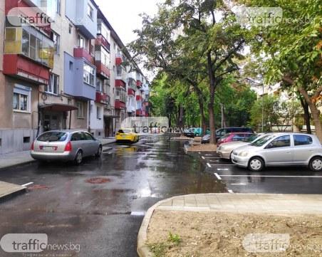 Облагородиха каре в Пловдив, непипнато от половин век
