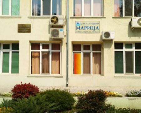 Помощник-възпитател от пловдивска детска градина е с коронавирус