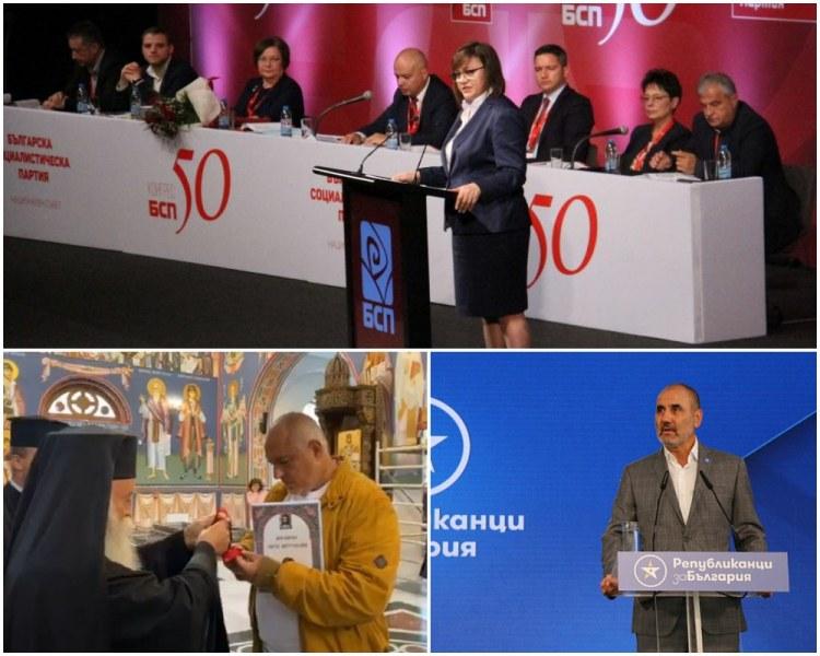 Глобяват за неносене на маски на събития с  Борисов, Цветанов и Нинова