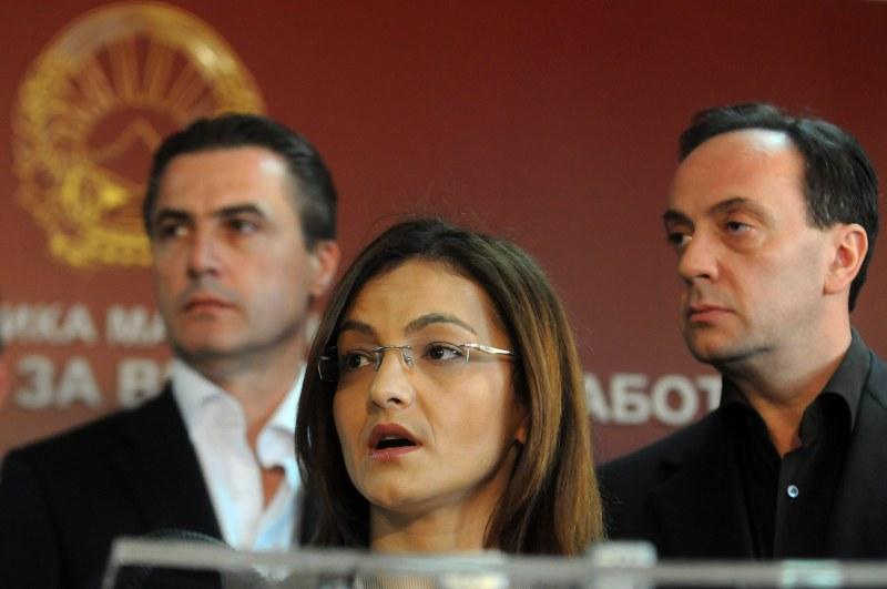 Луксозна лимузина изпрати бивша македонска министърка в затвора