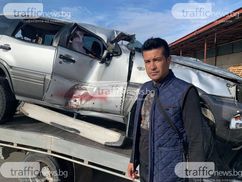 Поп фолк певец е катастрофиралият в Пловдив