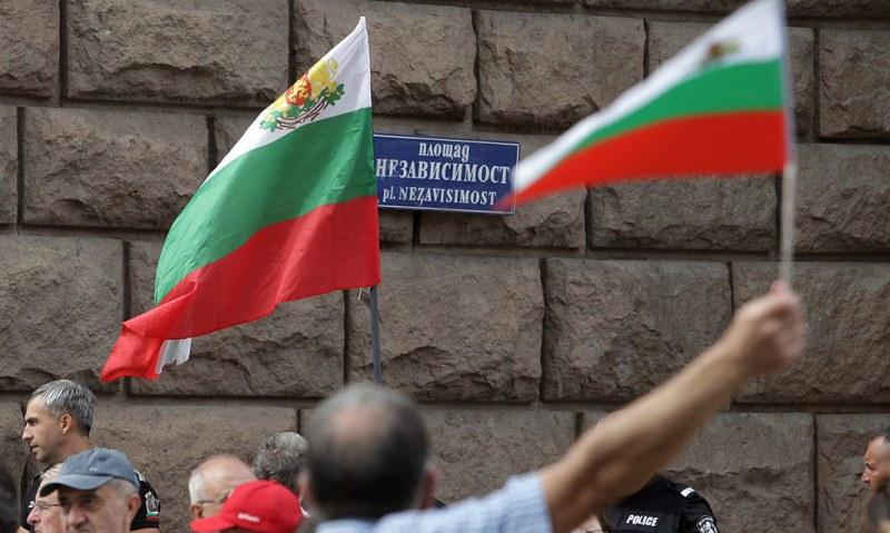 Протестиращи поискаха оставката на Фандъкова, други се отдадоха на медитация