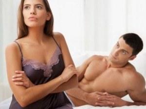 Кои са най-големите грешки в секса?