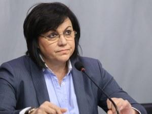 Корнелия Нинова: Боровец не може да е станал повод за оставката на Методиев