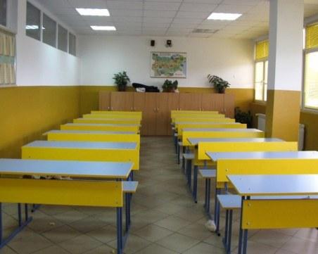 Два класа в Ямбол под карантина заради коронавирус