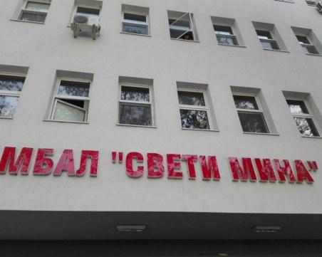 Проф. Чирков ще консултира всяка първа седмица в Пловдив