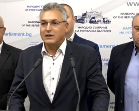 Трус в БСП! Знакови лица напускат парламентарната група и партията