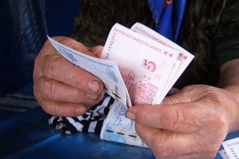 КНСБ предлага 300 лв. минимална и 1440 лв. максимална пенсия