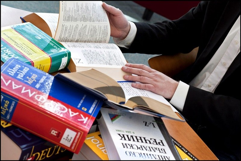 На този ден: Честваме международния ден на преводача, почитаме св. Йероним