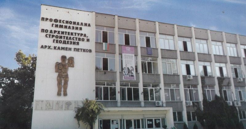 Още двама учители в Пловдив са с COVID – 19