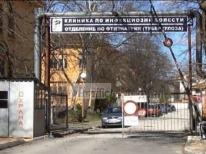 Четири нови случая на хепатит в Пловдивско