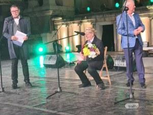 Виктор Самуилов е носителят на наградата