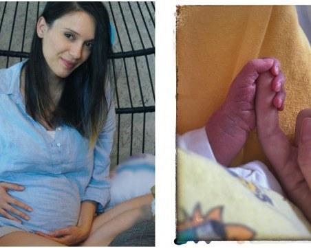 Актрисата Луиза Григорова стана майка, роди се Бран