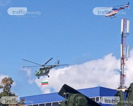 Хеликоптери и изтребители кръжат над Пловдив