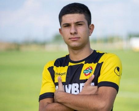 Играч на Ботев с повиквателна за младежкия национален отбор