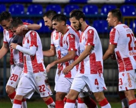 Конфликтът в Нагорни Карабах премести мач от Лига Европа в Кипър