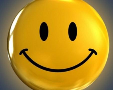 На този ден: Празнуваме световния ден на усмивката и казваме не на насилието