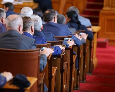 Народното събрание отхвърли ветото на президента върху Закона за съдебната власт