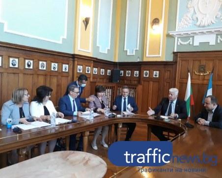 Пловдив става град на модерното образование