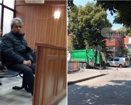 Шофьорът на сметовоз, блъснал и убил пешеходец в Пловдив, получи присъда