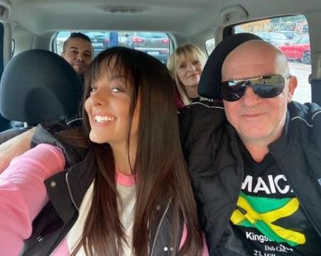 Симона Загорова избра специален ден, за да запознае гаджето с баща си