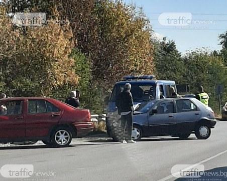 Жена е пострадала при верижното меле край Пловдив