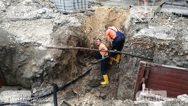 Четири ВиК аварии днес в Пловдив, без вода е и Раковски