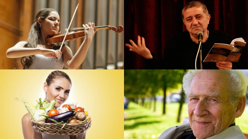 На този ден празнуват музиканти, поети, пенсионери и вегетарианци