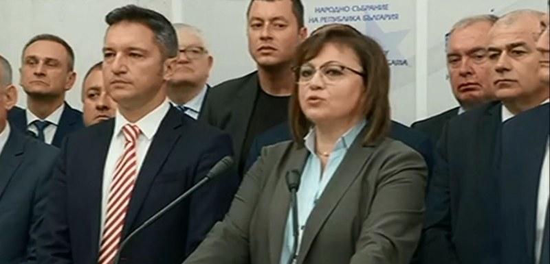 Нинова за отцепилите се от БСП депутати: Да напуснат и парламента
