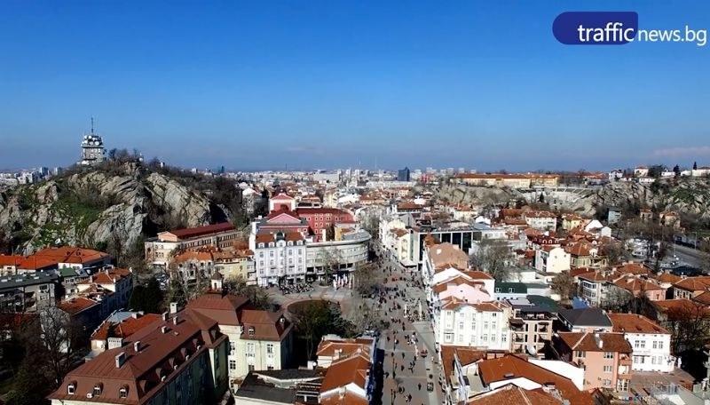 Пловдив и Южен централен район ще получат най-много пари от Европа до 2027 година