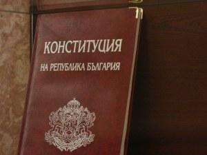ГЕРБ предлагат временна комисия да гледа проекта за нова конституция