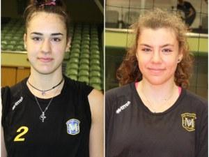 Марица привлече две нови състезателки