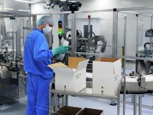 Завършиха клиничните изпитвания на втората руска ваксина срещу коронавирус