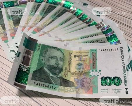 Мъж намери пари в София, полицията търси собственика им