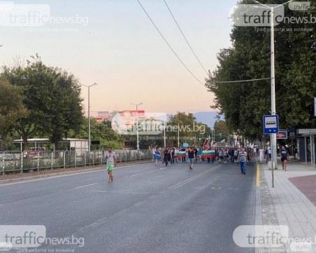 Нов протест затваря центъра на Пловдив, променят маршрутите на 19 автобуса